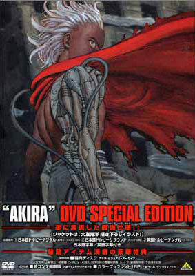 Akira Japanese special edition dvd.
