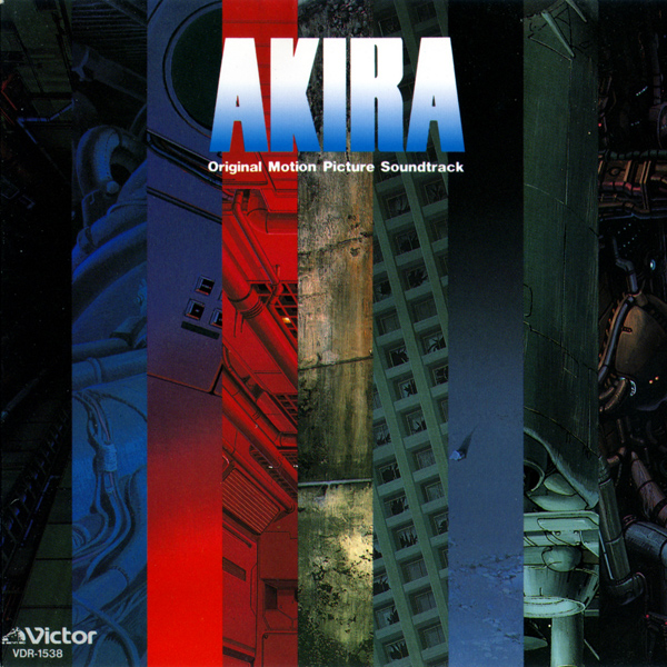 Akira - Original Motion Picture Soundtrack front cover.