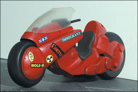 Akira McFarlane 3D Animation from Japan - series 1